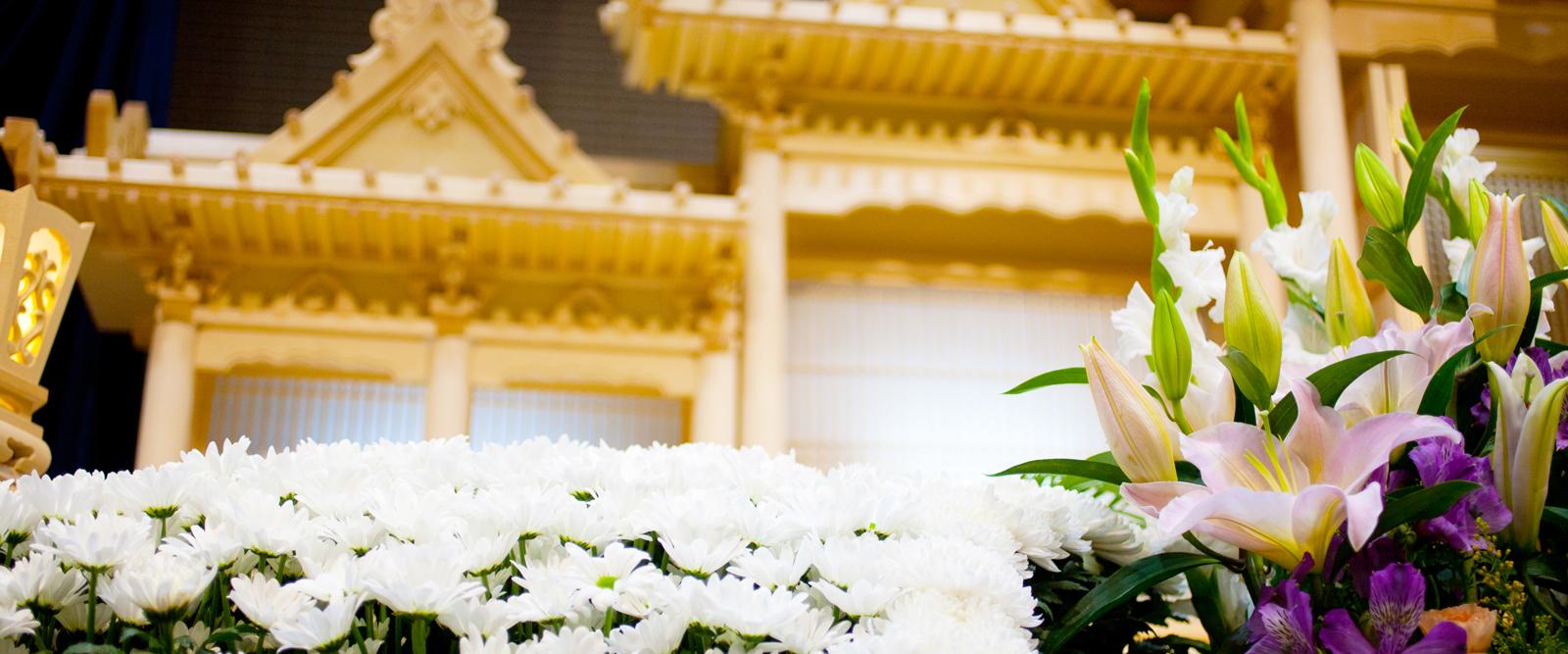 小豆島の葬儀なら互助センター